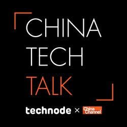 China Tech Talk
