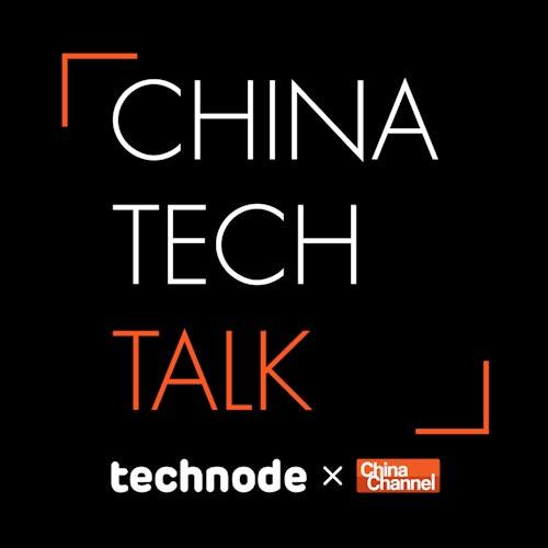 China Tech Talk on Smash Notes